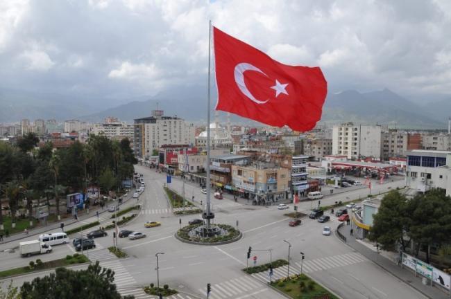 Osmaniye Mobil Uygulama